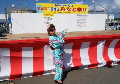 ブログ用(三重地区みなと祭り1).JPEG